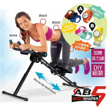 K·FIT AB5五段式完美曲線健腹機-贈運動錶-SP14101