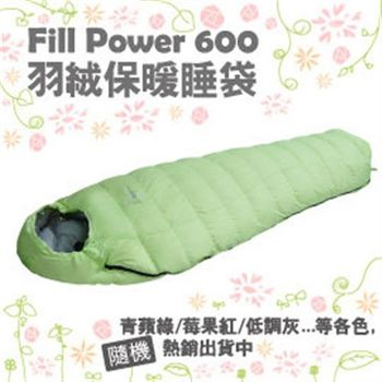 【Outdoorbase】Fill Power 600 羽絨保暖睡袋 24519