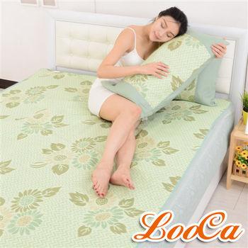 LooCa 青綠涼感專利高包覆式亞藤蓆三件式(雙人)