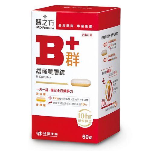 台塑生醫緩釋B群能量百百專案(60錠x5瓶)