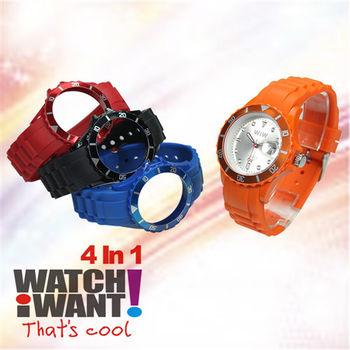 WatchIWant 4IN1幻彩可拆式運動潮錶