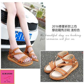 ALMANDO-SHOES★2016新款歐美厚底羅馬涼鞋★鬆糕平底涼鞋(棕色)