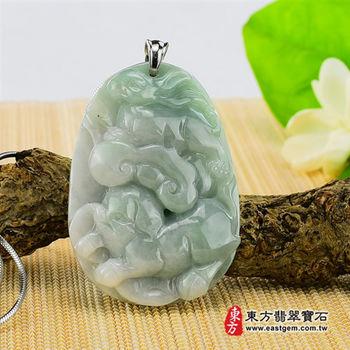 【東方翡翠寶石】生肖屬羊,最適合配戴三合六合(兔豬馬)的貴人翡翠玉墜(白底青細豆種)ZH018
