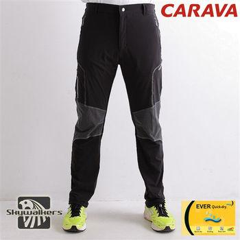 CARAVA《男款彈力登山攀岩褲》(黑)