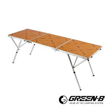 GREEN-B 戶外露營 升級版三折折疊桌 高腳桌 餐廚桌