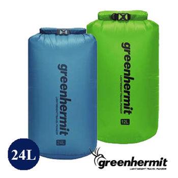 GREEN HERMIT 蜂鳥 UltraLight-Dry Sack 超輕防水袋 24L OD1124