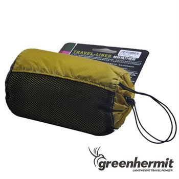 GREEN HERMIT 蜂鳥 TRAVEL-LINER 單人睡袋內套 - 標準款 OD8001