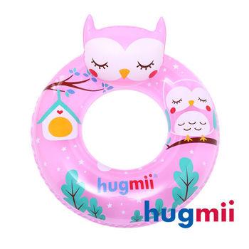 【hugmii】童趣造型兒童游泳圈_貓頭鷹