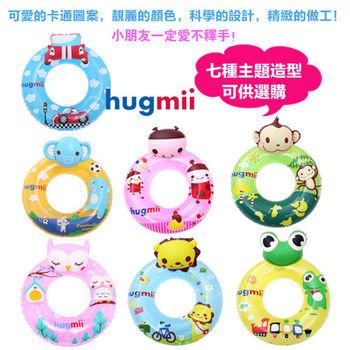 【hugmii】童趣造型兒童游泳圈_瓢蟲