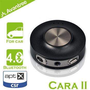 【Avantree】Cara II車用藍牙免持音源接收器 BTCK-200