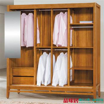 【品味居】蘇里達 柚木色7尺實木推門衣櫃(吊桿x5+二抽+內鏡)