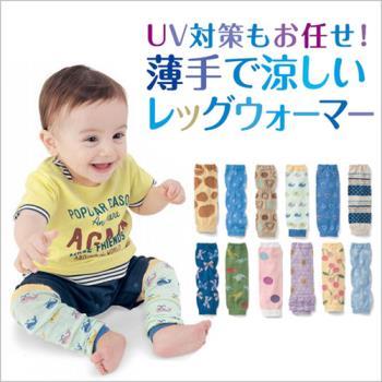 【三雙入】日本熱銷夏季超薄寶寶襪套 護膝護肘