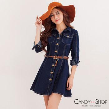Candy小舖 熱銷有領襯衫牛仔丹寧線條雙口袋下擺傘狀短洋裝