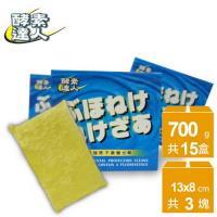 ~酵素 ~強效淨白洗衣粉18件組 ^#40 本檔加贈油切海綿 ^#41