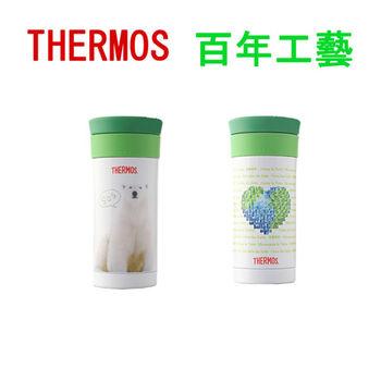 膳魔師 保溫瓶 JMK-351 環保系列 愛地球 / 北極熊 304不銹鋼真空保溫杯