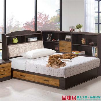 【品味居】耶利夫 木紋雙色3.5尺三件式床台組合(床頭箱+二抽床底+床邊櫃+不含床墊)