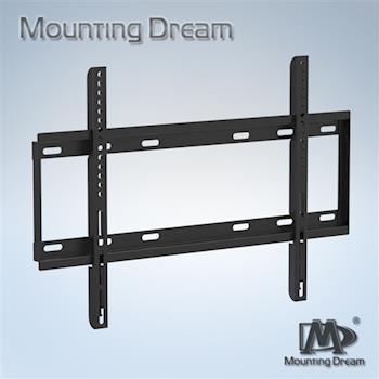 【Mounting Dream】固定式液晶電視壁掛架 適用42吋-70吋液晶電視(電視壁掛架)