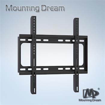 【MountingDream】固定式液晶電視壁掛架 適用26吋-55吋液晶電視(電視壁掛架)