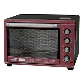 【北方】36L雙溫控旋風電烤箱 PF536