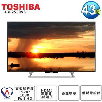 【TOSHIBA東芝】43吋液晶顯示器+視訊盒(43P2550VS)