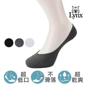 【Lynx】男款/純棉200細針 超隱形淺口止滑短襪 (3色/顏色任選)