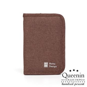 DF Queenin - 韓版旅行隨身護照包錢包