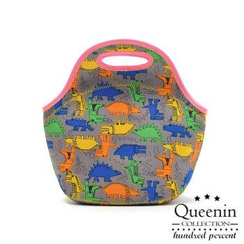 DF Queenin - 潛水衣質料手提式野餐包