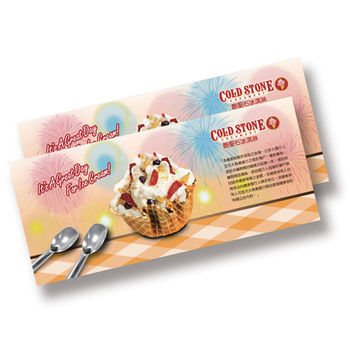 COLD STONE酷聖石Like It歡樂冰淇淋禮券8張入
