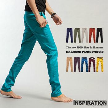 INSPIRATION-繽紛馬卡龍素面彈性窄版工作褲11色 【A1009】