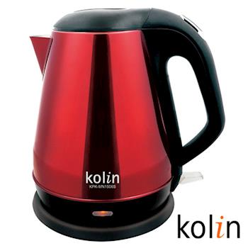 【歌林Kolin】1.5L晶彩304不鏽鋼快煮壺(KPK-MN1506S)
