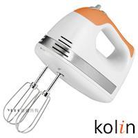 Kolin歌林打蛋機攪拌機KJE~LN06M #304不鏽鋼