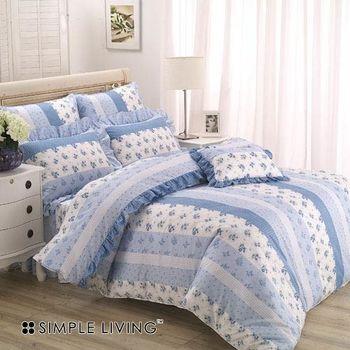 【SIMPLE LIVING】北歐古典玫瑰雙人加大三件式床包組