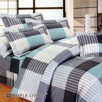 【SIMPLE LIVING】格調生活雙人三件式床包組(藍)