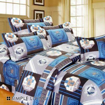 【SIMPLE LIVING】英倫風尚雙人三件式床包組(藍)
