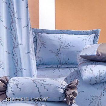 【SIMPLE LIVING】清風怡舞雙人三件式床包組(藍)