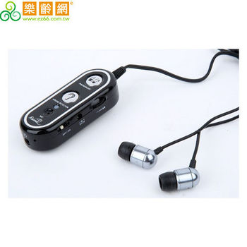 【樂齡網】Hi-Bone雙模式(骨傳導+空氣傳導)高感度耳機(附集音器)
