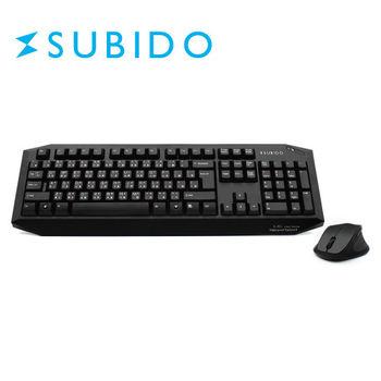 【SUBIDO】 S1 無線鍵鼠套組 SU-S1