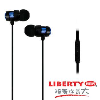 【LIBERTY】極致閃亮-線控耳道式耳機麥克風
