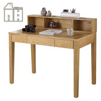 【AT HOME】典雅3.6尺栓木本色三抽書桌