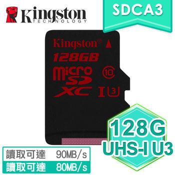 Kingston 金士頓 SDCA3 128G U3 4K2K 記憶卡