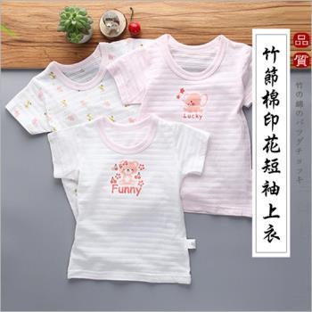 【日本熱銷】三件入-夏季限定竹節棉純棉短袖上衣-男女款