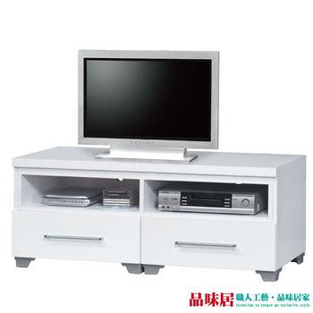 【品味居】穆格 機能4尺伸縮收納櫃/電視櫃(三色可選)