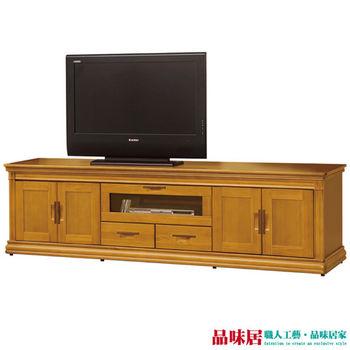 【品味居】凱納 檜木紋7尺實木收納櫃/電視櫃(二抽屜+五門櫃設計)