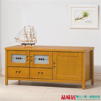 【品味居】胡納 檜木紋4尺實木收納櫃/電視櫃(二抽屜+三門櫃設計)