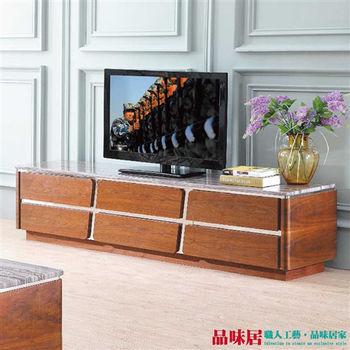 【品味居】波納尼 柚木雙色6.7尺雲龍石面收納櫃/電視櫃(六抽屜設計)