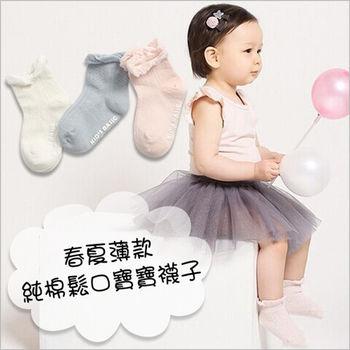 【三雙入】韓國熱銷兒童襪  全棉素色鬆口防滑襪