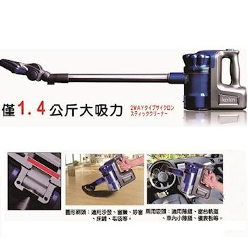 (福利品)【Kolin歌林】歌林手持直立旋風吸塵器KTC-LNV305S