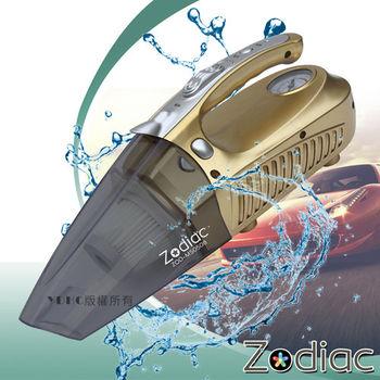 【諾帝亞 Zodiac】多功能車用吸塵器 (ZOD-MS0508)
