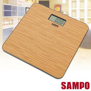 【聲寶Sampo】電子體重計BF-L1502ML(木紋)