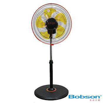 【生活大師 Bobson】14吋360度立體擺頭立扇BO-1402